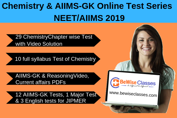 Chemistry & AIIMS-GK Online Test series for NEET/AIIMS 2019 cover